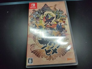【新品未使用】Nintendo Switch 天穂のサクナヒメ