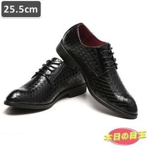 1円~ ☆ メンズ ビジネス レザー シューズ ブラック サイズ 25.5cm 革靴 靴 カジュアル 屈曲性 通勤 軽量 仕事 【612】