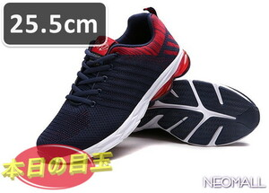1 jpy ~ * super-discount men's sneakers 25.5cm red × navy shoes shoes . slide running jo silver g commuting going to school high King [824]