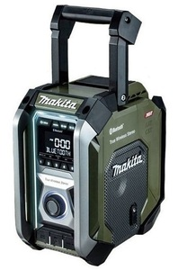 マキタ 充電式ラジオ MR005GZO オリーブ 本体のみ トリプルスピーカ イコライザー 10.8V対応 14.4V対応 18V対応 40Vmax対応 makita