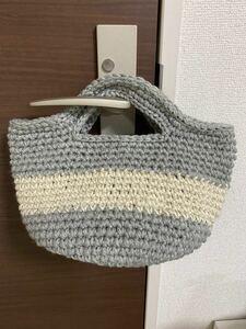 ハンドメイド 手編みバッグ トートバッグ ハンドバッグ お散歩バッグ