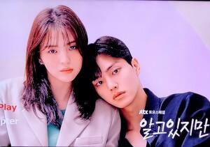 ☆わかっていても☆ブルーレイ韓国ドラマ
