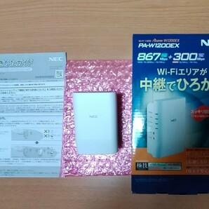 NEC 中継機 PA-W1200EX