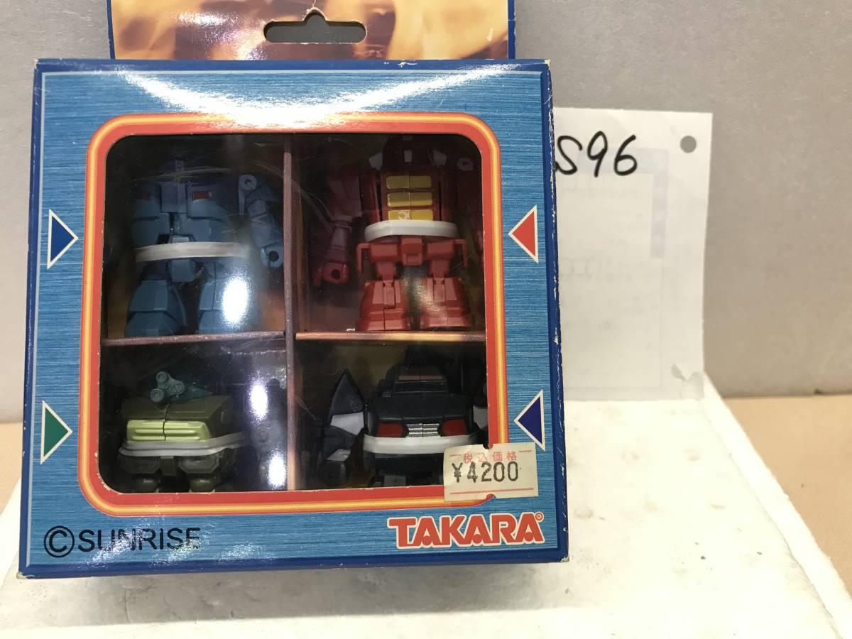 S96 超超希少 AZで10000円 TAKARA タカラ 《チョロQロボ 倉庫より 奇跡の綺麗さ》《群馬発》