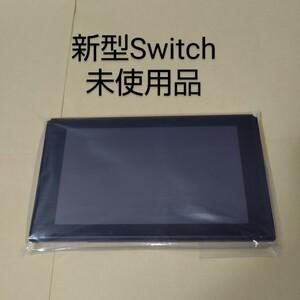 新型 ニンテンドースイッチ 本体のみ Switch 2020年製 画面のみ