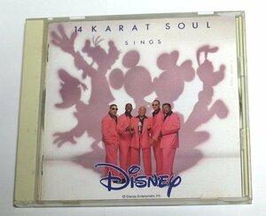 国内盤 14カラット・ソウル・シングス・ディズニー 14 Karat Soul Sings Disney / CD 星に願いを