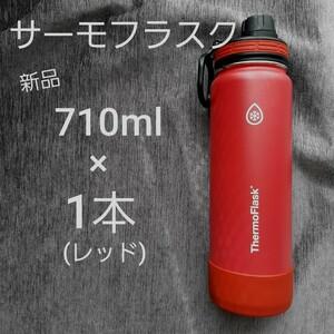 ステンレス 保温 保冷 水筒 マグ タンブラー アウトドア 新品 レッド