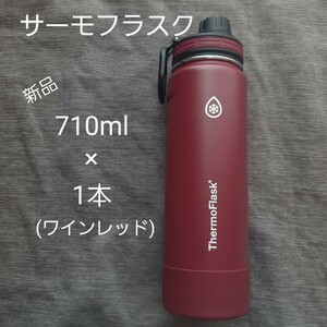 ステンレス 保温 保冷 水筒 マグ アウトドア マイボトル 新品 ワインレッド ステンレスボトル  マグ  ステンレスタンブラー