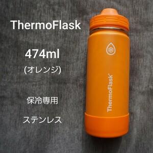 ステンレス 保冷 水筒 マグ アウトドア マイボトル タンブラー オレンジ
