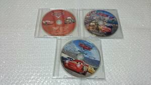 カーズ & カーズ2 & カーズ クロスロード DVD 3枚セット ディズニー ピクサー 即決 新品未使用 国内正規品 送料無料
