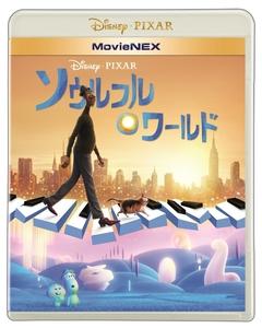 ソウルフル・ワールド ディズニー ピクサー Blu-ray 2枚組(本編 + ボーナスDisc) ブルーレイ 純正ケース付 即決 新品未使用 国内正規品