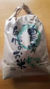 【農家直送】令和2年コシヒカリ玄米10K 埼玉県産