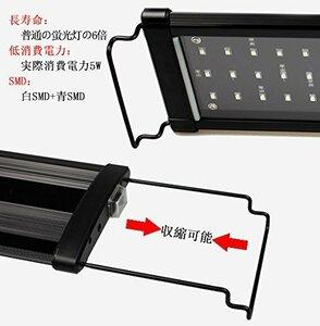 黒 超白光300(5.5w) [MEOW MARKET]アクアリウムライト フラット LED ランプ LED300 3W 30c