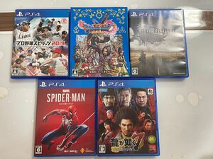 PS4ソフトセットまとめ売り