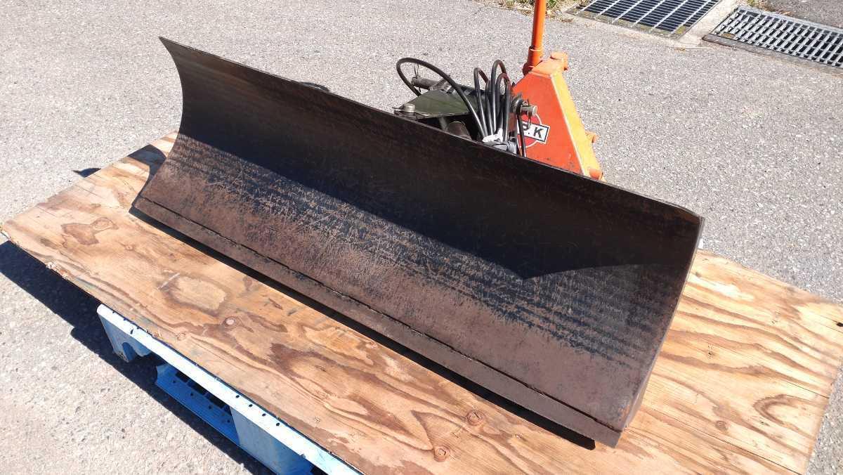 長野発 メーカー不明 油圧 排土板 ハイド板 スノープラウ ブレード 除雪 フロントローダー 角度調節 上下 油圧