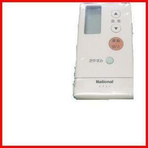 新品パナソニック(Panasonic) パナソニック エアコン用リモコン CWA75C692X9BDA