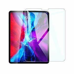 iPad Pro 12.9インチ 第3世代 2018年 第4世代 2020年 2021年 9H 0.33mm 強化ガラス 液晶保護フィルム 2.5D K777