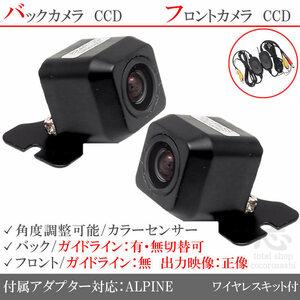 Alpine  ALPINE 007WV-S CCD передняя камера   задняя камера  2 стоять set  ...   есть   беспроводной  есть