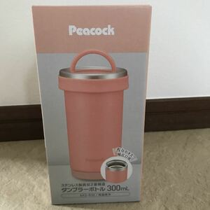 新品 未使用 ピーコック 水筒 タンブラーボトル300ml 保温 保冷 真空断熱 ステンレスマグ ケータイ