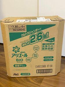 アリエール バイオサイエンス 部屋干し用 ウルトラジャンボサイズ詰め替え用 6袋セット