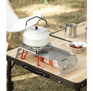 SOTO バーナー用 遮熱テーブル ソロキャンプ キャンプ