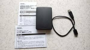 ■TOSHIBA 東芝 CANVIO BASICS HD-AB20TK 2TB HDD ポータブル PC・レグザ等に【送料無料】②