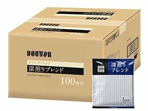 新品 即決★100PX1箱 ドトールコーヒー ドリップパック 深煎りブレンド100P