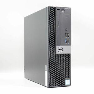 1円スタート 第6世代 i7 搭載 Dell OptiPlex 7050 SFF CPU:Core i7-6700/メモリ8GB/HDD500GB/Windows 10 Pro