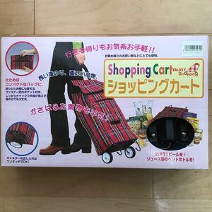 アウトドアワゴン バギーボード ラスカル ショッピングカート キャリーワゴン