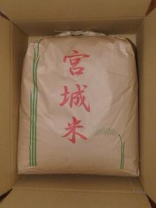 新米 令和3年 宮城県産 ひとめぼれ白米23.5kg