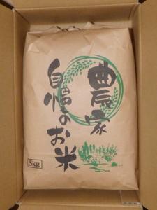 新米 令和3年 宮城県産 コシヒカリ白米5kg