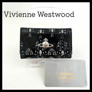 Vivienne Westwood ヴィヴィアンウエストウッド キーケース オーブ 6連 ブラック 匿名配送