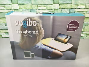 ヨギボー yogibo トレイボー2.0 Traybo2.0 万能トレイ ネイビー ラップトレイ 未使用 2110LR031