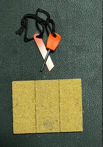ファイヤースターターセット (内容)ファイヤースターター、着火剤、麻紐の火口5g