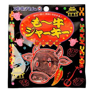 沖縄 お土産 ジャーキー おつまみ おやつ お取り寄せ グルメ 沖縄珍味 もー牛ジャーキー 10g ネコポス対応