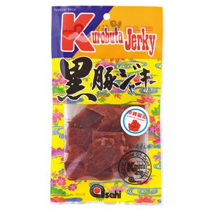 沖縄 お土産 おつまみ 沖縄製造 くろぶた干し肉 黒豚ジャーキー マイルド 35g ネコポス対応