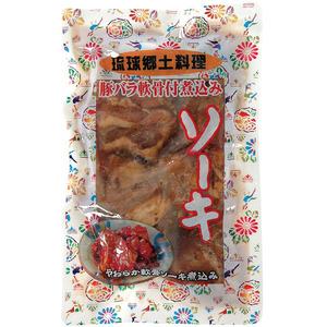 沖縄 お土産 琉球郷土料理 やわらか軟骨 ソーキSP 豚バラ軟骨煮込み 350g 宅配便コンパクト対応