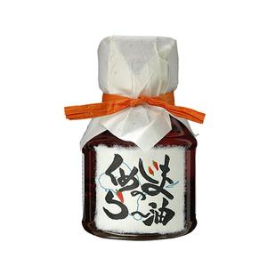 沖縄 お土産 ラー油 沖縄県産の黒糖を使用 くめじまのらー油 100g