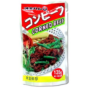 沖縄 お土産 お取り寄せ グルメ 牛肉野菜煮 コンビーフ 135g ネコポス対応