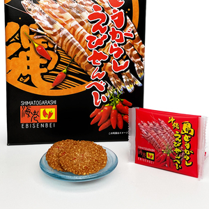 煎餅 焼菓子 車海老 唐辛子 沖縄 お土産 島とうがらし えびせんべい 大