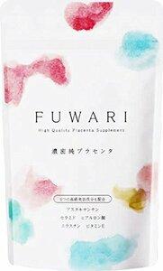 はぐくみプラス FUWARI 30日分 プラセンタ サプリ ヒアルロン酸 ビタミン E セラミド 美容