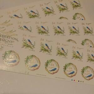 84円 3シート シール 切手