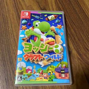 【Switch】 ヨッシークラフトワールド