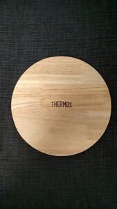 サーモス THERMOS 木製プレート☆鍋敷き☆未使用新品