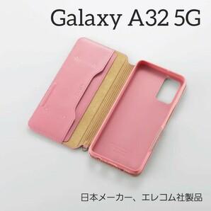 エレコム Galaxy A32 5G 用 ソフトレザー ケース 磁石付