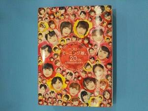 モーニング娘。'19 CD ベスト!モーニング娘。 20th Anniversary(初回生産限定盤A)(Blu-ray Disc付)