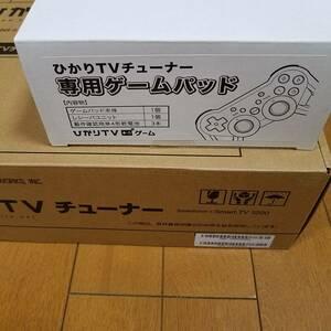 Smart TV 3200 専用ゲームパット付き 新品