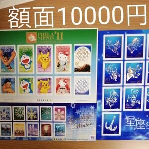 シール シート切手 額面10000円