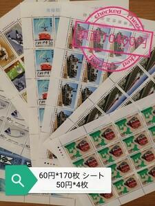 切手 額面10400円 60円