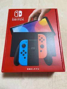 ニンテンドー スイッチ 有機EL nintendo switch ネオンブルー ネオンレッド 新品 任天堂